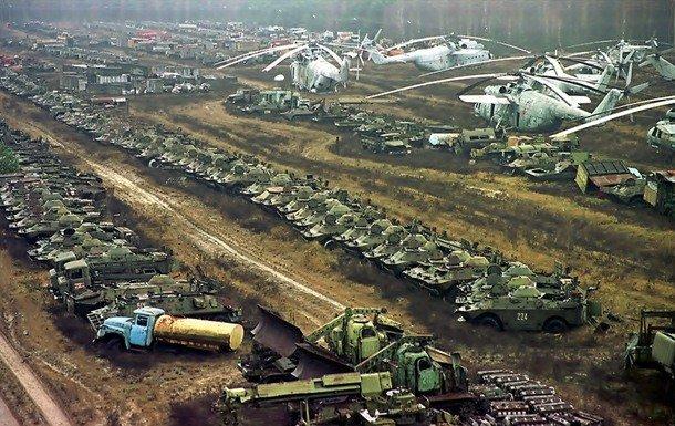 UKRAINE CHERNOBYL MEMORIES