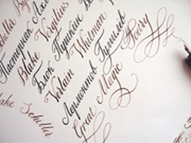 Studied Calligraphy Facts About Steve Jobs
