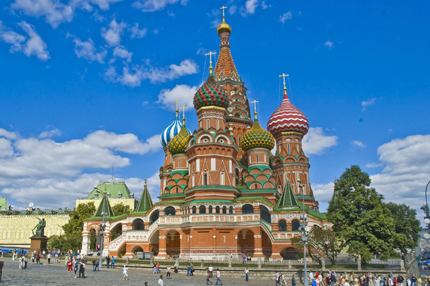 Moscow, Russia most expensive cities in the world full list