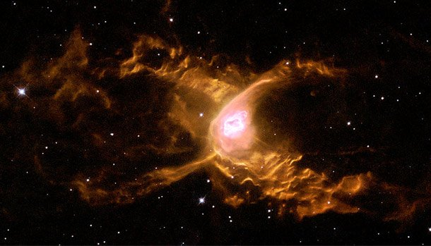 Spider Nebula Things Happening In Space